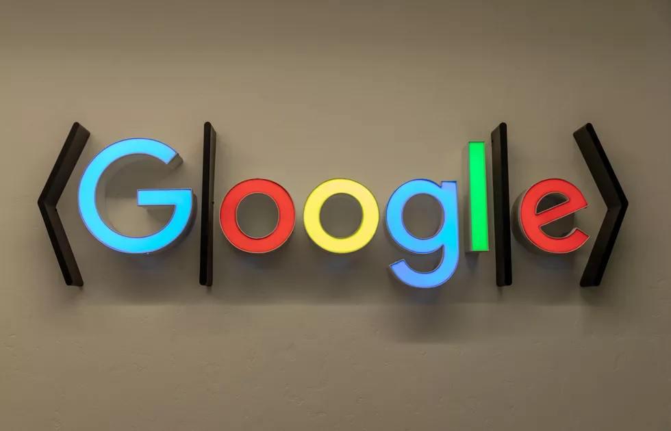 شعار فيزياء الكم من جوجل
