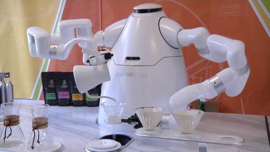 الروبوت القهوجي